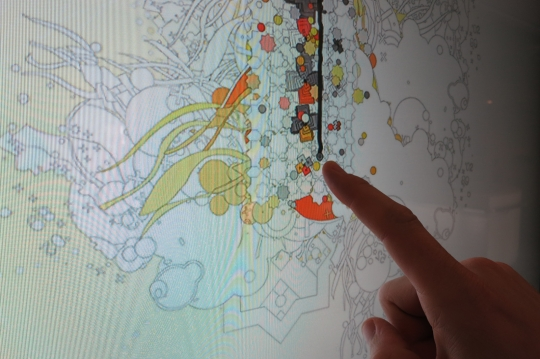 Generative art &#039;guestbook&#039; at Masdar.